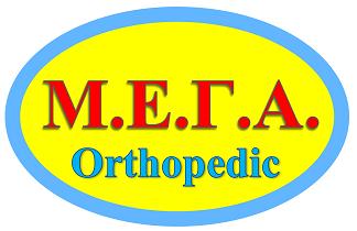 Размерная сета мега ортопедик